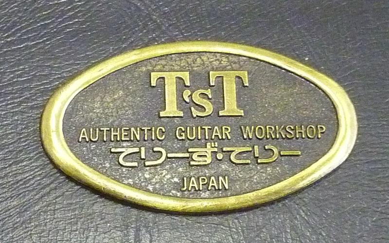 T'sT331 hc3
